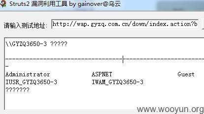 中   自评Rank   漏洞状态   已交由第三方合作机构(cncert国家互联网