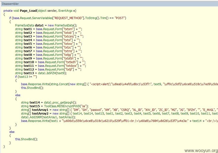 青果教务网络管理系统逻辑处理不严谨导致SQL注入可至全国数百所...