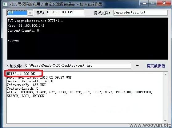 国家电网#某分站存在IIS读写及目录遍历漏洞