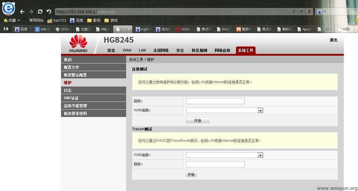 华为光纤路由器hg8245任意命令执行漏洞()