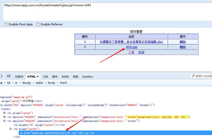 某系统任意文件下载/任意上传/任意删除/越权操作/SQL注入漏洞- SecPulse