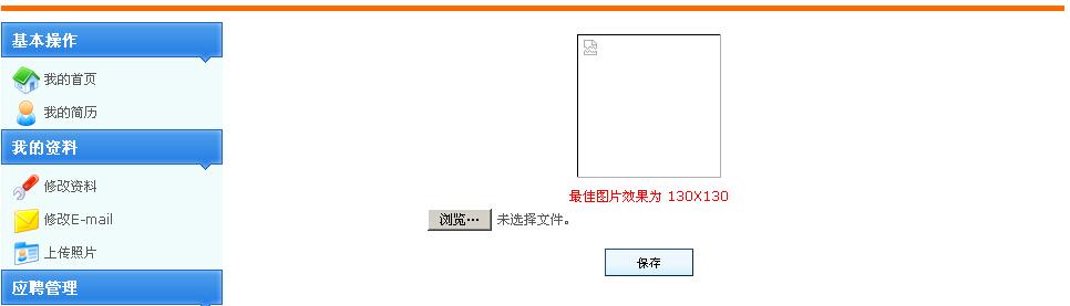 Openvpn Hosts File