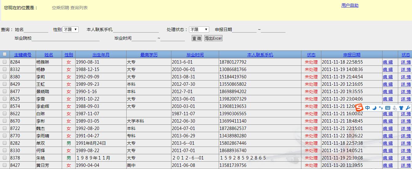 WWW_UNNTINFO_COM_xu%%}c]u8_]unlu~xx4`8`c.jpg