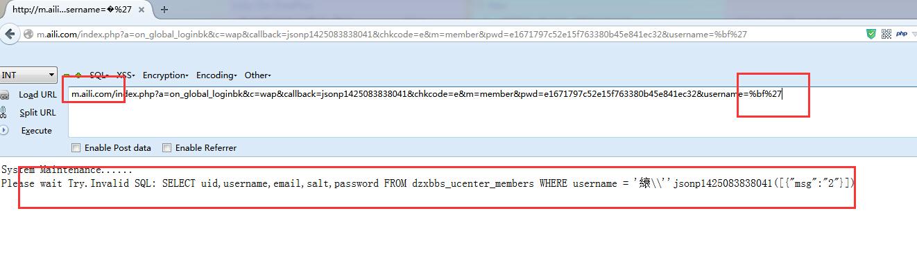 爱丽某站宽字节注入及绕过(附验证脚本)可脱用户库
