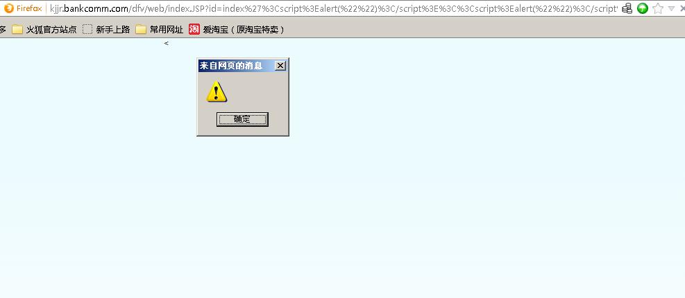 3cscript 3ealert xss 3c script 3e Ollance login script multiple vulnerabilities  xss_ppt    cafeworld 6) petville author: r007k17-w email: n4gb07.