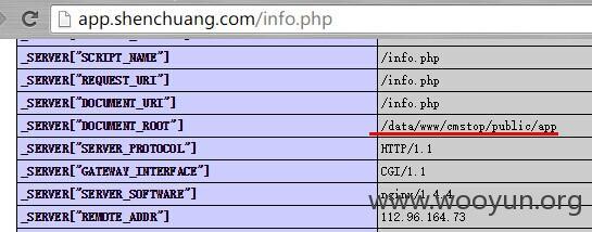 深圳之窗某分站存在redis无认证可写入webshell