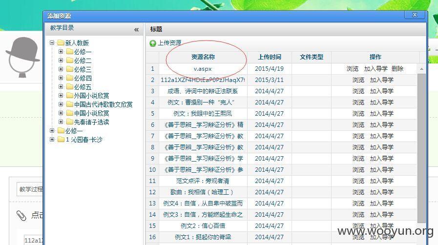 中国电信189.cn某系统管理员弱口令沦陷服务器可内网渗透