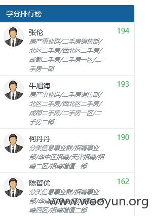 QQ图片20150803150657.png