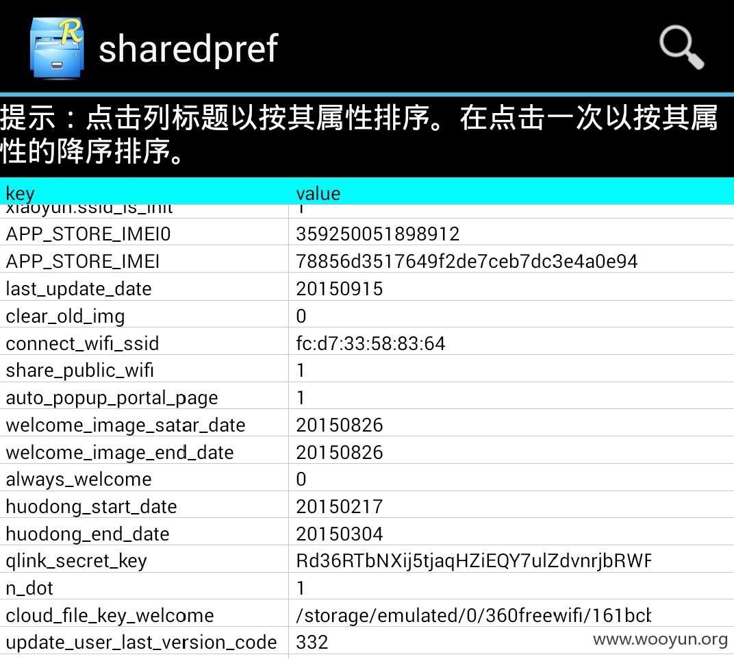 sharedpref.png