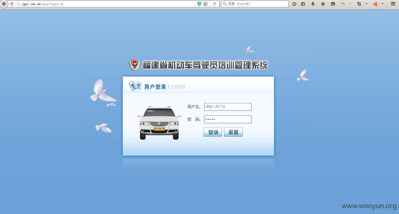 福建驾驶员信息查询 从邯郸到鸡西虎林回程车运输查询运费