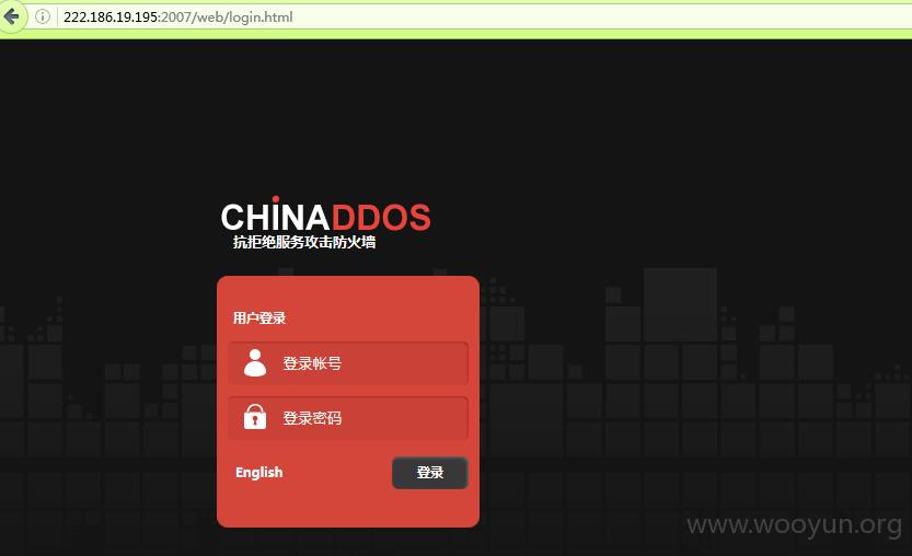 ChinaDDOS抗拒绝服务系统登录SQL注入(绕过认证)