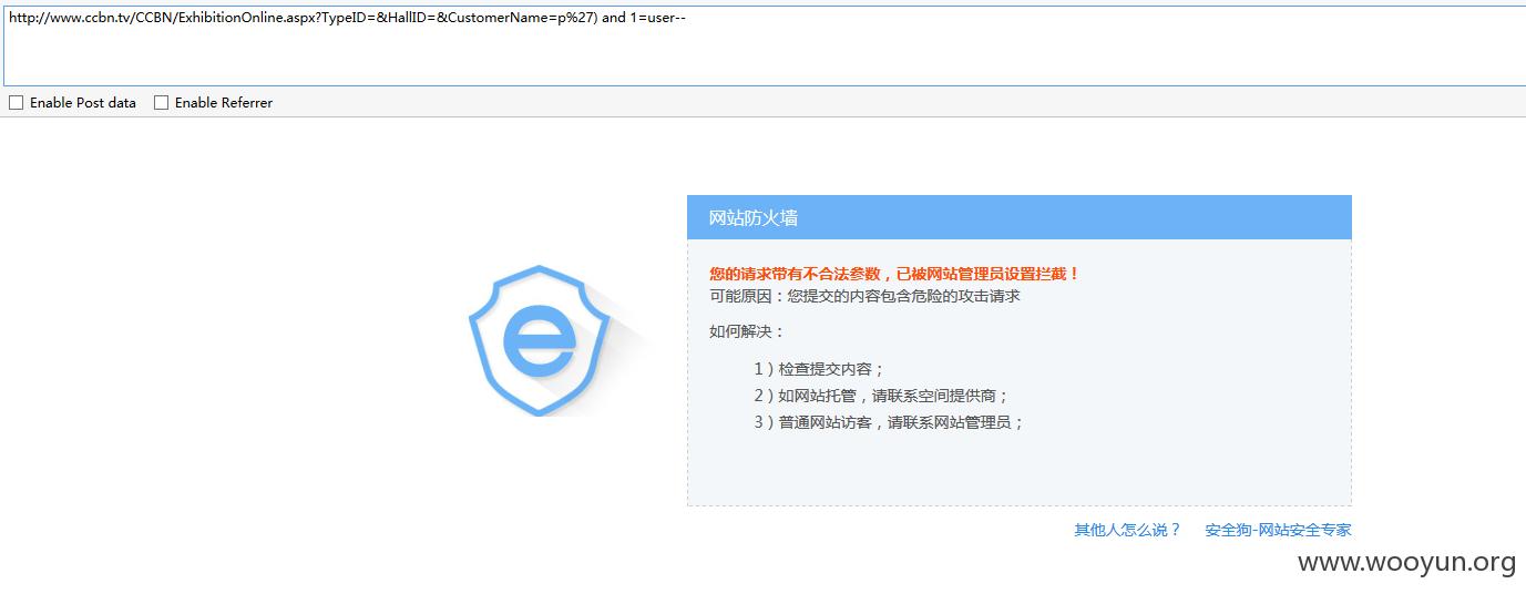 CCBN WWW主站SQL注入/sa权限(绕过安全狗/附sqlmap脚本)