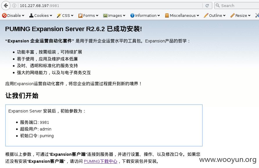 格林豪泰某采购系统可SQL注入其中涉及大量采购账单明细等信息(突破mac地址限制)