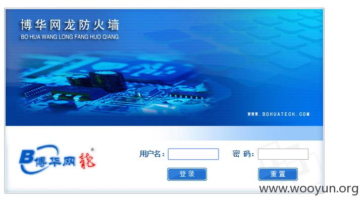 博华网龙防火墙系列产品XML数据库文件未授权访问(可登录设备)