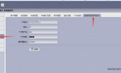 大华DSS平台低权限账户越权直接修改system密码