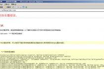 飞特物流某系统后台登录绕过/sql注入(千万用户数据/运单/银行卡号/身份证照片)