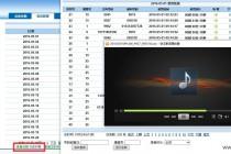南京文华4S店录音设备存在弱口令可泄漏15000多个客户通话记录