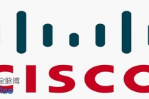 About Cisco ASA SSL VPN Backdoor