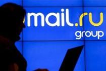 俄罗斯互联网巨头2500万用户数据泄露