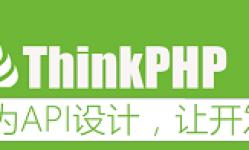 Thinkphp5X设计缺陷导致泄漏数据库账户密码