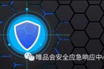 【技术分享】Java 序列化与反序列化安全分析