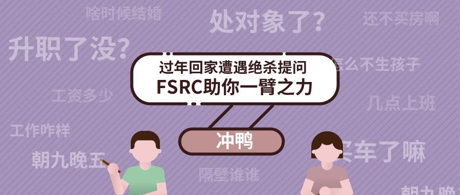第二届小米IoT安全峰会,最全参会指南!