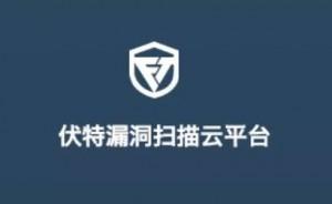 【漏洞预警】Confluence Server 远程代码执行漏洞