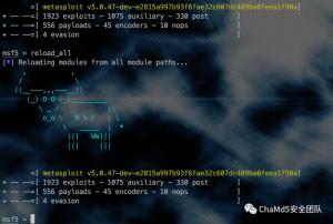 CVE-2019-0708微软RDP远程代码执行漏洞复现