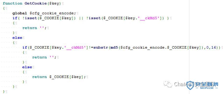 DedeCMS一处由哈希长度拓展攻击引起的越权漏洞