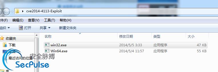 cve2014-4113-Exploit-2