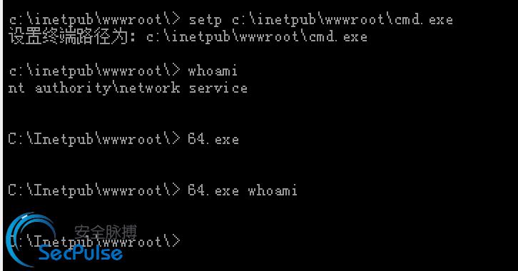 Windows x64下提权Exploit整理