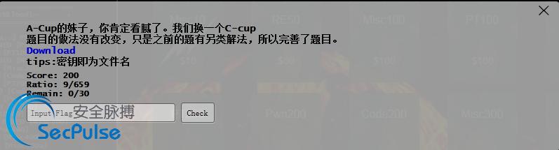 sctf_writeup_04