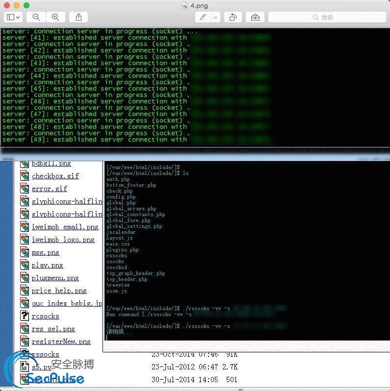 cacti_hacking_4