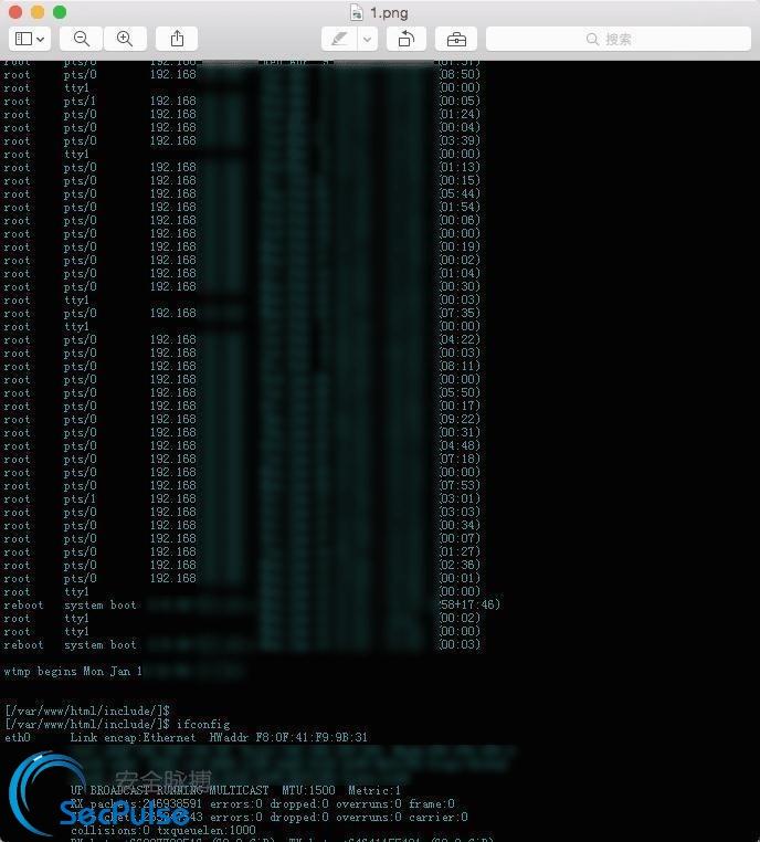 cacti_hacking_8
