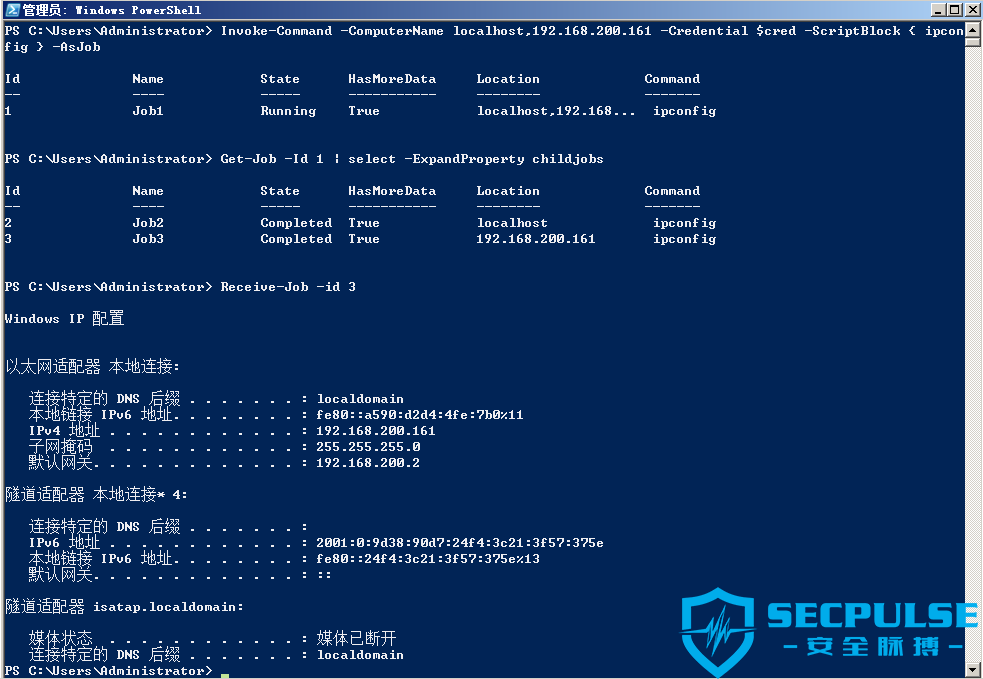 powershell_remoting_6