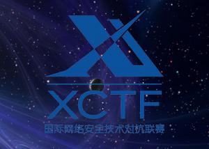"""ZCTF""国内联赛明日开赛"