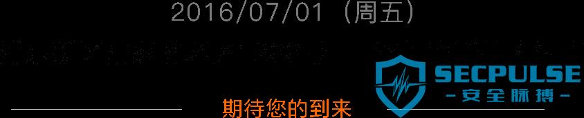 add_2016