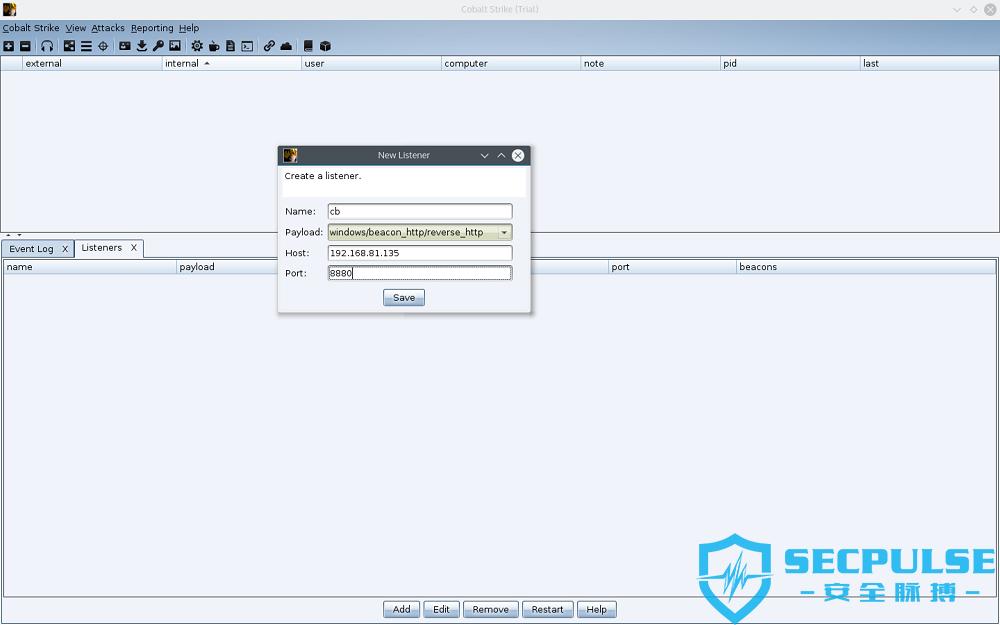 Metasploit如何派生一个shell给cobaltstrike - SecPulse COM | 安全脉搏