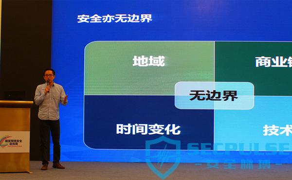 京东首席信息安全专家Tony Lee: 重新思考安全问题本质