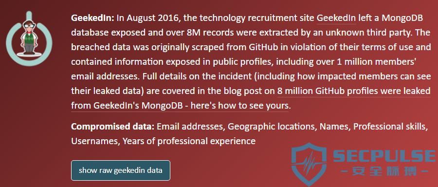 GitHub 800万用户信息遭泄露