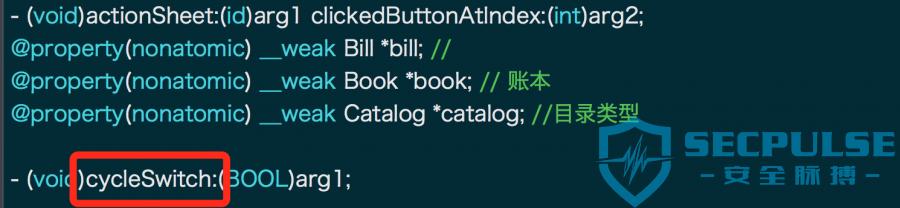 某记账App iOS客户端内购破解