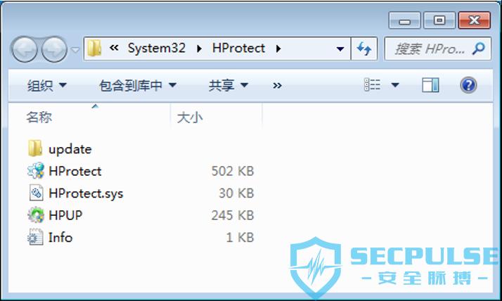 """流氓软件化身""""卫士""""  携带病毒对抗安全软件"""