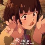 yuyang