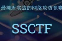 SSCTF2017 WriteUp